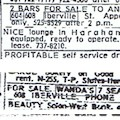 Wanda's Bars for sale.jpg